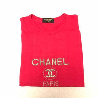 CHANEL シャネル Tシャツ BOUTIQUE ヴィンテージ(Tシャツ(半袖/袖なし))