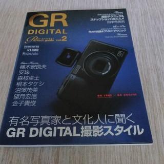 リコー(RICOH)のRICOH GR DIGTAL vol.2 パーフェクトガイド 美品(その他)