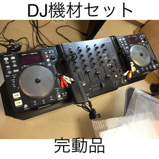 デノン(DENON)の最安値【DJ機器】Vestax & DENON セット(DJミキサー)