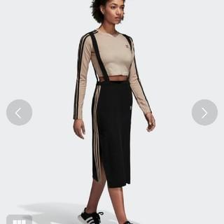 アディダス(adidas)の新品アディダスオリジナルススカート(ロングスカート)