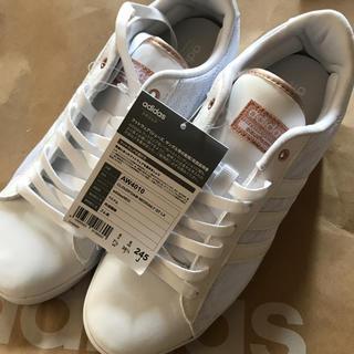 アディダス(adidas)の新品  8629円→4680円  お買い得  adidas  スニーカー(スニーカー)