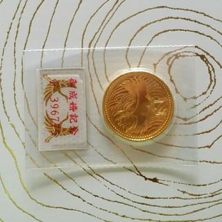 皇太子殿下御成婚5万円記念金貨(貨幣)