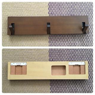 ムジルシリョウヒン(MUJI (無印良品))の無印良品 壁に付けられる家具・3連ハンガー タモ材(棚/ラック/タンス)