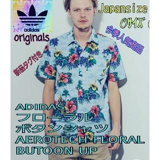アディダス(adidas)のフローラル シャツ  アディダス オリジナルス ボタニカル 花柄  XL O(Tシャツ/カットソー(半袖/袖なし))