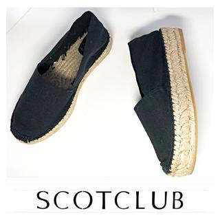 SCOT CLUB - 新品【スコットクラブ購入】アルティザナ フランセ】エスパドリーユ/24cm/黒