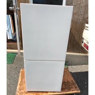 ムジルシリョウヒン(MUJI (無印良品))の奈良発 近隣自走 2014年製 無印良品 MUJI 2ドア冷蔵庫 RMJ-11B(冷蔵庫)