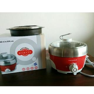 エスプリ(Esprit)のrecolte ポットデュオ エスプリ(調理機器)