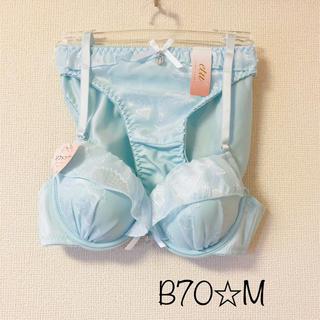 B70 ☆キラキラブルー下着セット(ブラ&ショーツセット)