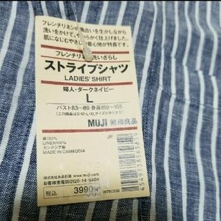 ムジルシリョウヒン(MUJI (無印良品))の未使用タグ付き 無印良品 MUJI リネンシャツ ストライプシャツ(シャツ/ブラウス(長袖/七分))