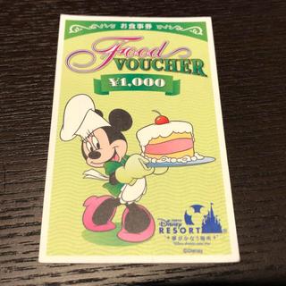 ★やし様専用★DISNEY Food Voucher 1000円分(フード/ドリンク券)