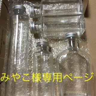 ハーバリウム瓶 色々セット A 合計5本(各種パーツ)