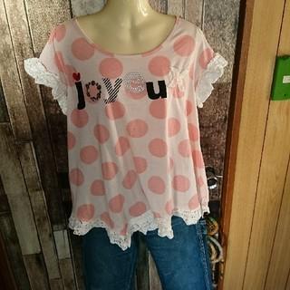 ファンキーフルーツ(FUNKY FRUIT)のファンキーフルーツ 水玉×レーストップス(Tシャツ(半袖/袖なし))