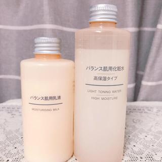 ムジルシリョウヒン(MUJI (無印良品))の無印*バランス肌用化粧水・乳液セット(化粧水 / ローション)
