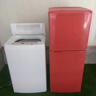 ハイアール(Haier)のハイアールミニ2ドア 洗濯機セット (引き取り大歓迎❗)  (冷蔵庫)