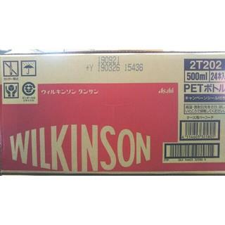 アサヒ - 【地域限定】ウィルキンソン 炭酸水 500ml × 24本