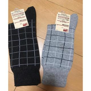 ムジルシリョウヒン(MUJI (無印良品))の靴下 2つセット 25〜27センチ(ソックス)