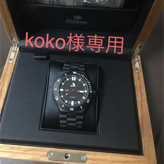 チュティマ(Tutima)のチュチマ パシフィック ブラック 美品(腕時計(アナログ))