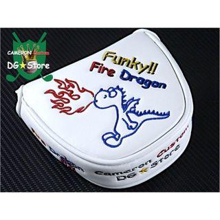 スコッティキャメロン(Scotty Cameron)の★人気! New Fire Dragon White マレットヘッドカバー(その他)