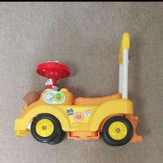 アガツマ(Agatsuma)のアンパンマン 乗用玩具 おもちゃ 引取大歓迎(手押し車/カタカタ)