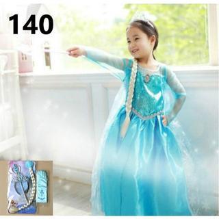 140 新品 アナと雪の女王 エルサ 5点 セット ドレス ハロウィン(ワンピース)