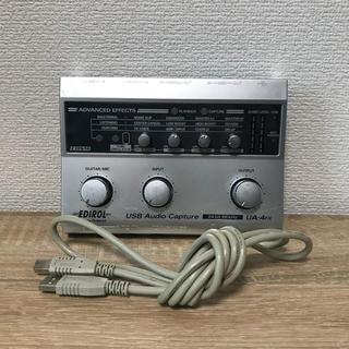 【EDIROL】UA-4FX USB オーディオインターフェース(オーディオインターフェイス)