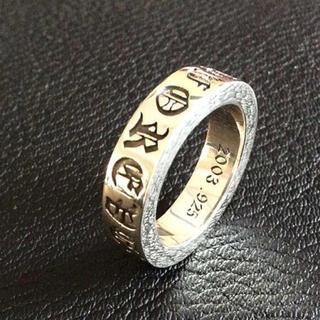 クロムハーツ(Chrome Hearts)のクロムハーツ  スペンサー フォーエバー リング 指輪 正規品 ゴローズ (リング(指輪))