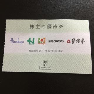 ハンシンヒャッカテン(阪神百貨店)のmif様専用(ショッピング)