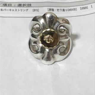 ゴローズ(goro's)の18k付キャストリング15号 領収書付属 (リング(指輪))