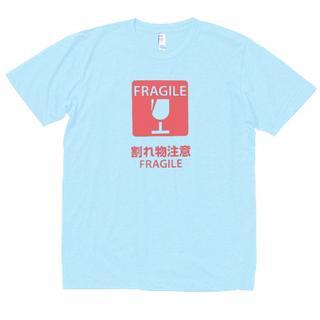 おもしろ Tシャツ 水色 500(Tシャツ/カットソー(半袖/袖なし))