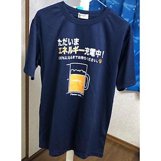 オモシロTシャツ・2枚で1800円(Tシャツ/カットソー(半袖/袖なし))