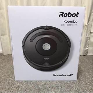 アイロボット(iRobot)のルンバ 642   ( Roomba 642 )(掃除機)