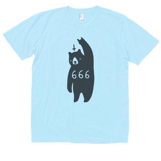 おもしろ Tシャツ 水色 502(Tシャツ/カットソー(半袖/袖なし))