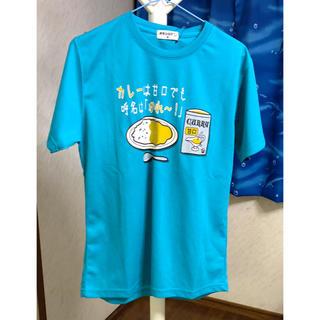 オモシロTシャツ・2枚で1800円☪️(Tシャツ/カットソー(半袖/袖なし))