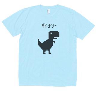 おもしろ Tシャツ 水色 504(Tシャツ/カットソー(半袖/袖なし))