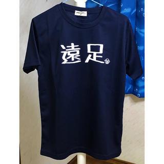 オモシロTシャツ・2枚で1800円⚛️(Tシャツ/カットソー(半袖/袖なし))