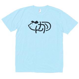 おもしろ Tシャツ 水色 505(Tシャツ/カットソー(半袖/袖なし))