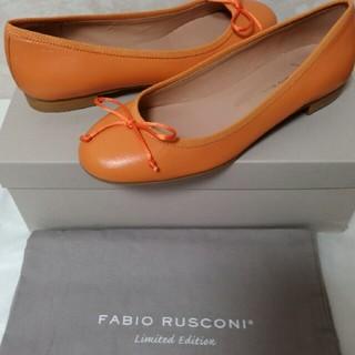 ファビオルスコーニ(FABIO RUSCONI)の新品、ファビオルスコーニ バレエシューズ(バレエシューズ)