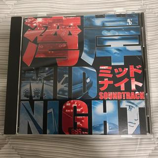 BANDAI NAMCO Entertainment - 湾岸ミッドナイト サウンドトラック
