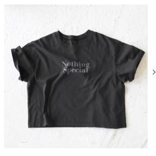 トゥデイフル(TODAYFUL)のNothing Special Tee BLACK TODAYFUL (Tシャツ/カットソー(半袖/袖なし))