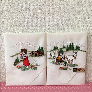 アルバ(ALBA)の☆alba刺繍ハンカチ☆アルプスの少女ハイジ(ハンカチ)