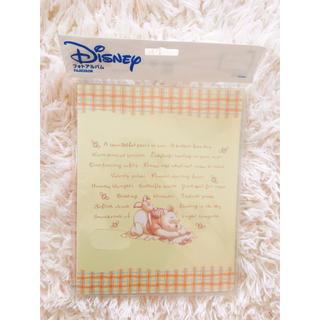ディズニー(Disney)のくまのプーさん フォトアルバム(富士フィルム)(アルバム)