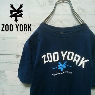 ズーヨーク(ZOO YORK)の【大人気】ZOO YORK Tシャツ ロゴプリント 661(Tシャツ/カットソー(半袖/袖なし))