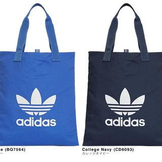 アディダス(adidas)のアディダス オリジナルス トートバック(トートバッグ)