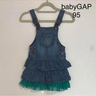 ベビーギャップ(babyGAP)のbabyGAP  サロペット  95(ワンピース)