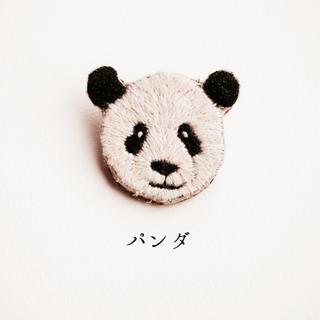 パンダの刺繍ブローチ(コサージュ/ブローチ)