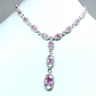 1407 ピンクサファイア10.75ct ダイヤモンド4.15ctWGネックレス(ネックレス)