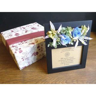 【BOX付】もりもりお花のフォトフレーム -BL(プリザーブドフラワー)