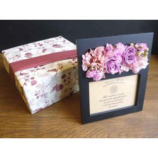 【BOX付】もりもりお花のフォトフレーム -PA・PI(プリザーブドフラワー)