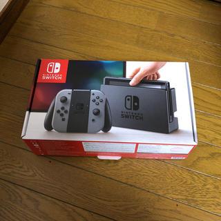 ニンテンドウ(任天堂)の値下げ 任天堂スイッチ Nintendo Switch(家庭用ゲーム本体)