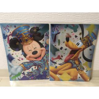 Disney - ディズニー 35周年 クリアファイル 2枚セット